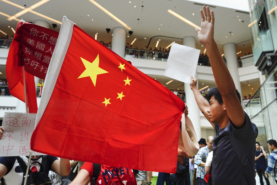 International events postponed as protests continue in Hong Kong