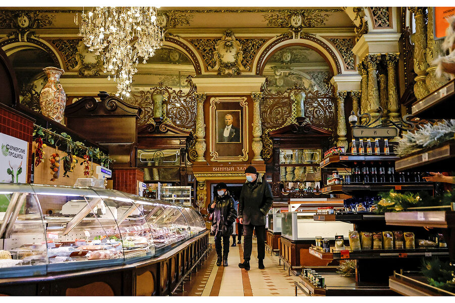 When is a grocery store not a grocery store? When it's a palace.