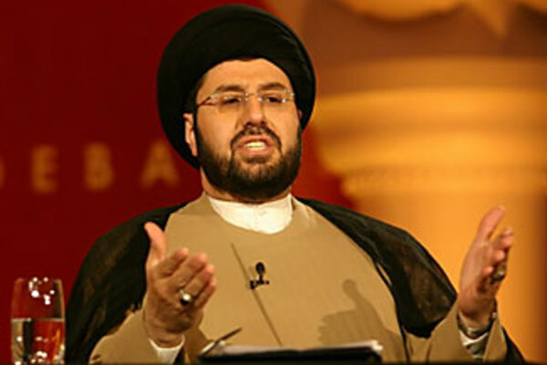 blanford muslim Hezbollah is a shiite political  momentum through the recruitment of members from other revolutionary shiite organizations in the country such as the muslim.