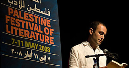 In literature, too, an Israeli-Palestinian split