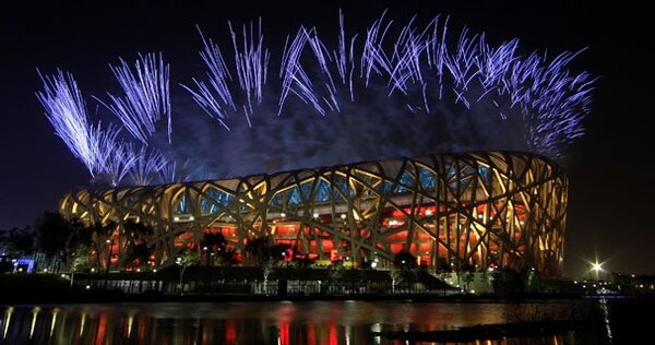 essay on beijing olympics The host city begins the games with a spectacular display of color and light.