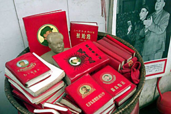 a look at the red book and the power structure of communist china Red guards: red guards, in chinese history, groups of militant university and high school students formed into paramilitary units as part of the cultural revolution (1966–76).