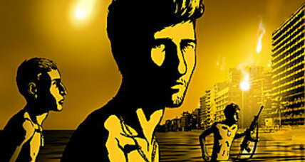 Review: 'Waltz With Bashir'