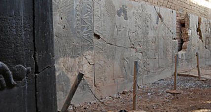 Iraq: No haven for ancient world's landmarks