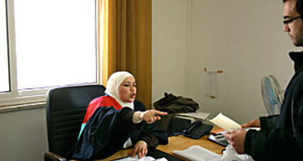 New female judge transforms Islamic court