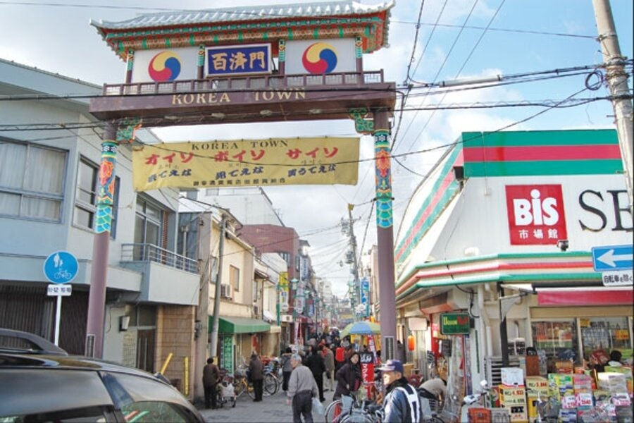 Japan A Booming Koreatown Csmonitor Com