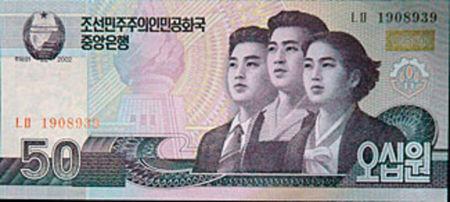 North Korea Admits Drastic Currency Reform Is Silent On Protests