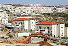US Israel settlements fight marks lowest point since 1970s: ambassador