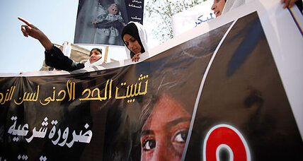 In Yemen, women protest delay on child marriage ban