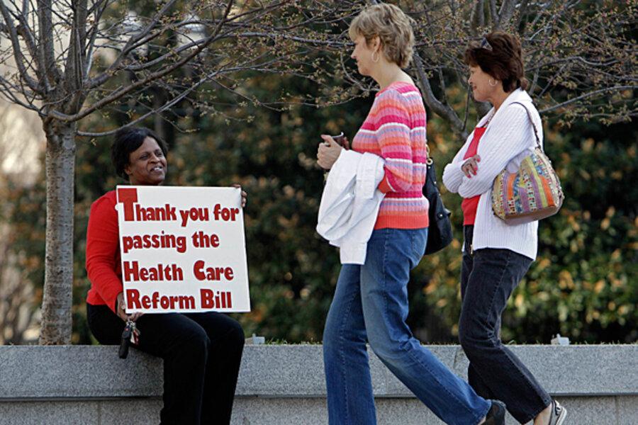 Essay on health care reform