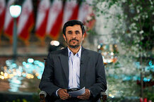 csmarchives/2010/03/0325-Ahmadinejad.jpg