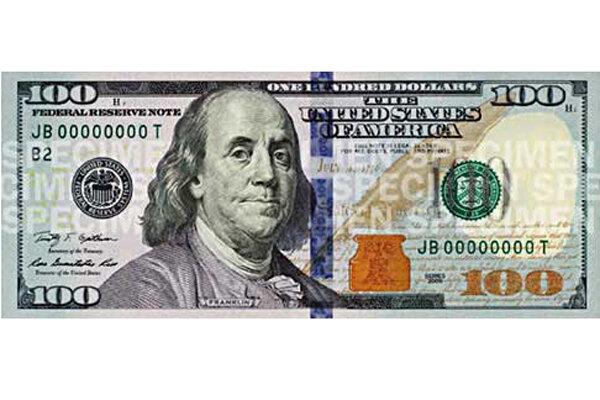 Image result for 100 dollar bill
