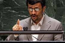 csmarchives/2010/05/0504-UN-Nuclear-Treaty-02.jpg