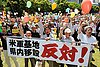 US base in Okinawa looms in Japan elections