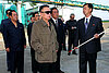North Korea: What does Kim Jong-il's heir apparent look like?
