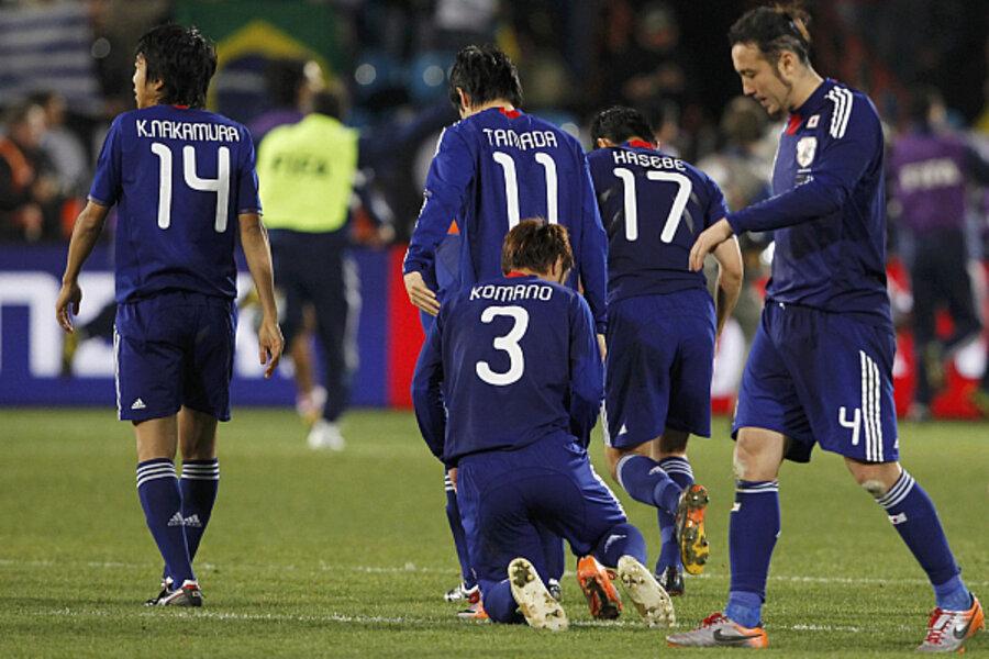 Japan Paraguay