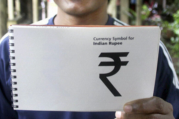 Rupee Gets A Currency Symbol Signaling Arrival On Global Economic
