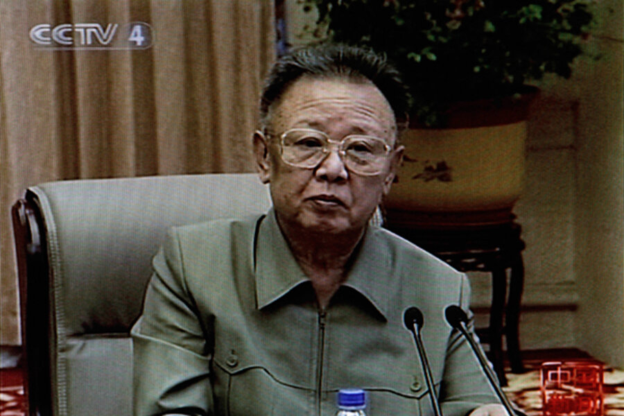 north korea 39 s kim jong il may go public with dynastic rule. Black Bedroom Furniture Sets. Home Design Ideas