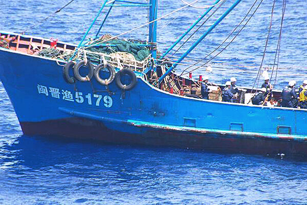 China japan territorial spat over a fishing boat flares for Japanese fishing boat