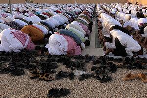 Great Saudi Arabia Eid Al-Fitr Feast - 0910-Saudi-Arabia-ramadan  Graphic_37171 .jpg?alias\u003dstandard_540x360