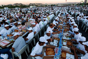 Download Turkey Eid Al-Fitr Food - 0910-TURKEY-RAMADAN  Pictures_8497 .jpg?alias\u003dstandard_540x360