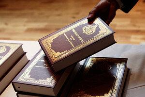 Турция преподносит 3.000 копий Корана испанским мусульманам