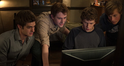 The Social Network: Four things the movie got wrong