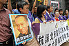 Nobel Peace Prize awarded to jailed Chinese dissident Liu Xiaobo
