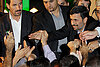 On Israel's doorstep, Ahmadinejad hurls taunts across the Lebanese border