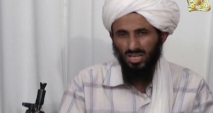 Five key members of Al Qaeda in Yemen (AQAP)