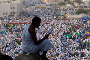 Hajj 101: Five facts about the Muslim pilgrimage - Preparation ...