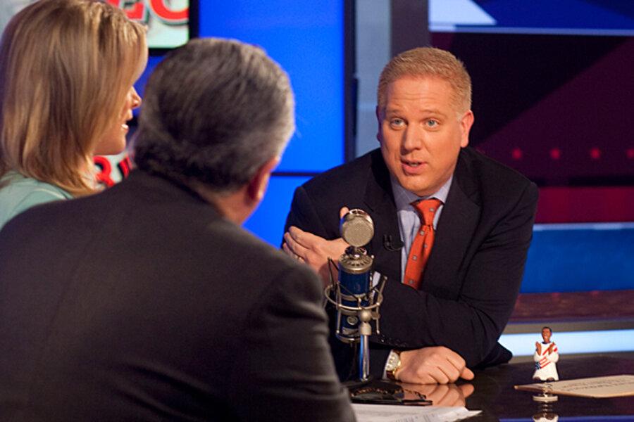 Are You Smarter Than A Fox News Viewer How About A Cnn Viewer