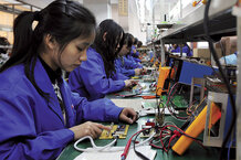 csmarchives/2011/01/0110-FDECADE-economy-investments-china-money.jpg