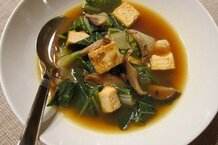 csmarchives/2011/01/shiitake-soup-2.jpg