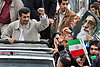Mubarak out as Iran's Ahmadinejad claims ownership of Mideast 'divine awakening'