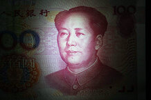 csmarchives/2011/02/0214-CHINA-YUAN.jpg
