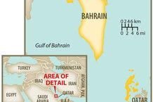 Where Is Bahrains Unrest Headed CSMonitorcom - Where is bahrain