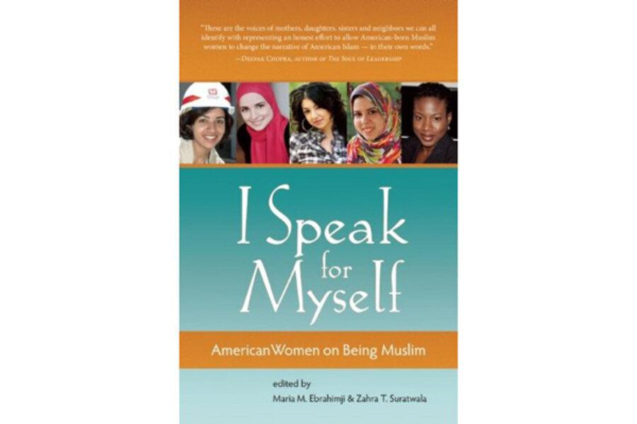 essay on the book speak