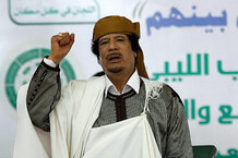 csmarchives/2011/03/0303-Qaddafi-list.jpg