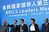 BRICS growing in stature
