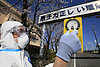Japan officially declares no-go zone around Fukushima
