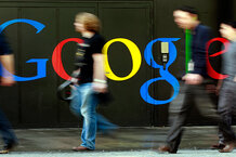 csmarchives/2011/06/0602-google-hack.jpg