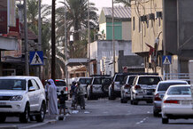 csmarchives/2011/06/0607-Bahrain-campaign-to-humiliate-Shiites-goes-beyond-politics.jpg