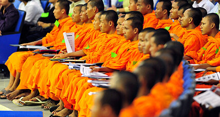 Landmark Khmer Rouge genocide trial: Do Cambodians care?