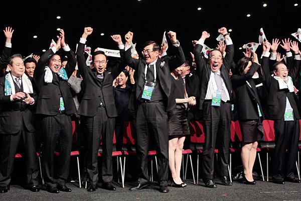 Αποτέλεσμα εικόνας για south korea olympic bid
