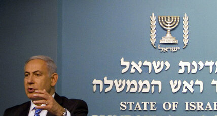 Why Netanyahu is suddenly unpopular in Israel