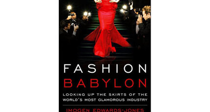 Best 4 novels set in the world of fashion