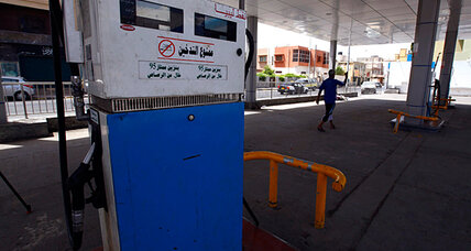 World's cheapest gas: Top 10 countries