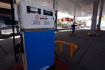 csmarchives/2011/09/0913-list-worlds-cheap-gas-libya.jpg