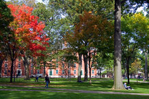csmarchives/2011/09/0914-harvard.jpg